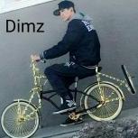 DaddyDimz