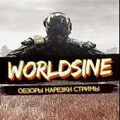 WorLDSine